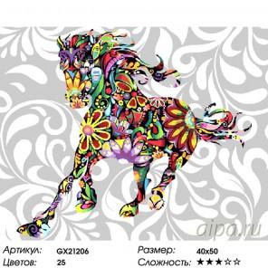 Количество цветов и сложность Цветочная лошадь Раскраска картина по номерам на холсте GX21206