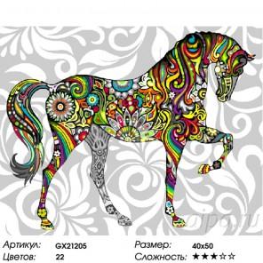 Количество цветов и сложность Цветочный конь Раскраска картина по номерам на холсте GX21205