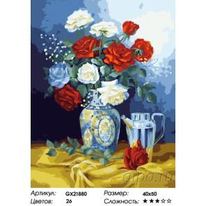 Количество цветов и сложность Благородный натюрморт Раскраска картина по номерам на холсте GX21880