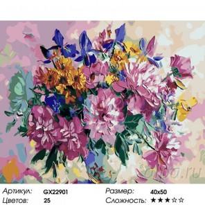 Количество цветов и сложность Пионы и ирисы Раскраска картина по номерам на холсте GX22901