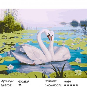 Количество цветов и сложность Лебеди и кувшинки Раскраска картина по номерам на холсте GX22827
