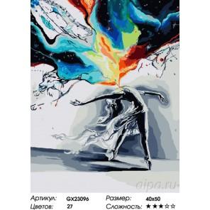 Количество цветов и сложность Радуга эмоций Раскраска картина по номерам на холсте GX23096