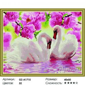 Сложность и количество цветов  Розовая идиллия Алмазная мозаика вышивка на подрамнике GZ-A1715