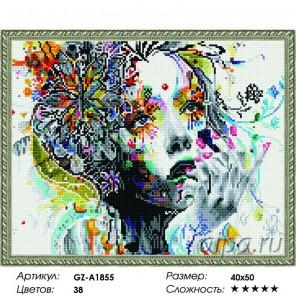 Сложность и количество цветов  Задумчивый взгляд Алмазная мозаика вышивка на подрамнике GZ-A1855