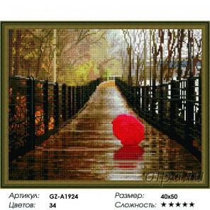 Сложность и количество цветов  Осенний мостик Алмазная мозаика вышивка на подрамнике GZ-A1924
