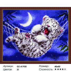 Сложность и количество цветов  Спокойной ночи Алмазная мозаика вышивка на подрамнике GZ-A1935