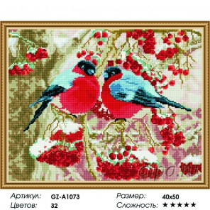 Сложность и количество цветов  Снегири Алмазная мозаика вышивка на подрамнике GZ-A1073