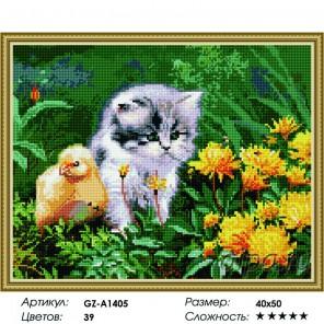 Сложность и количество цветов  Малыши Алмазная мозаика вышивка на подрамнике GZ-A1405