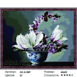 Сложность и количество цветов  Лаконичный букет Алмазная мозаика вышивка на подрамнике GZ-A1409