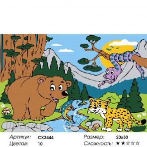 Сложность и количество красок  В сказочном лесу Раскраска по номерам на холсте CX3444