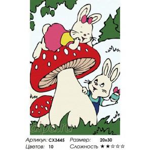 Сложность и количество красок  Зайчишки Раскраска по номерам на холсте CX3445