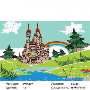 Сложность и количество красок  Замок принцессы Раскраска по номерам на холсте CX3447