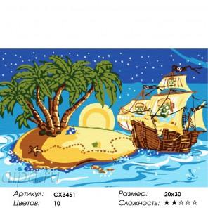 Сложность и количество красок  Пиратский остров Раскраска по номерам на холсте CX3451