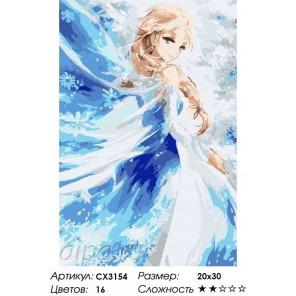 Сложность и количество цветов  Маленькая принцесса Раскраска по номерам на холсте CX3154
