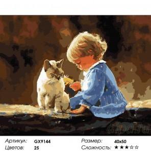 Сложность и количество красок  Малышка и кошка (Д. Золан) Раскраска картина по номерам на холсте GX9144