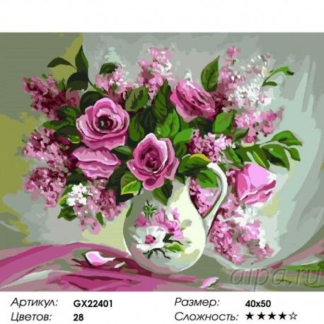 Сложность и количество красок Нежно-розовый букет Раскраска картина по номерам на холсте GX22401