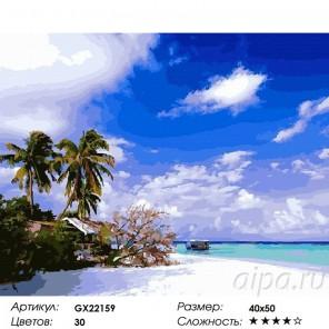 Сложность и количество красок  Море и белый песок Раскраска картина по номерам на холсте GX22159