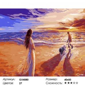 Сложность и количество цветов  Прогулка у моря Раскраска картина по номерам на холсте GX4080