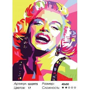 Обворожительная Мэрилин Раскраска картина по номерам на холсте GX3975