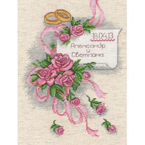 Свадебная метрика Набор для вышивания Овен