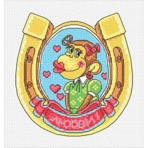 Удачи в любви Набор для вышивания Овен
