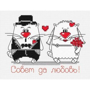 Кошачья свадьба Набор для вышивания Овен