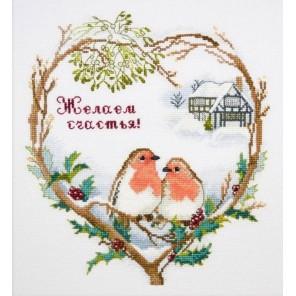Желаем счастья Набор для вышивания Овен