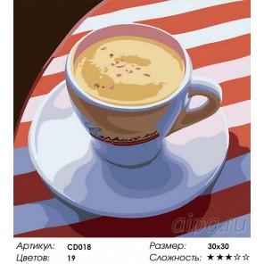 Сложность и количество красок Вкус утра Раскраска картина по номерам на холсте CD018