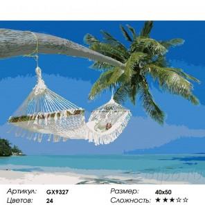 Сложность и количество красок  Райское место Раскраска картина по номерам на холсте GX9327