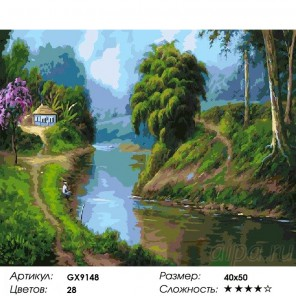 Сложность и количество красок  Деревенский пейзаж Раскраска картина по номерам на холсте GX9148