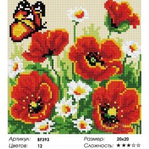 Сложность и количество цветов Маки и бабочка Алмазная мозаика вышивка на подрамнике BF393