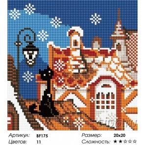 Сложность и количество цветов Черный кот Алмазная мозаика вышивка на подрамнике BF175