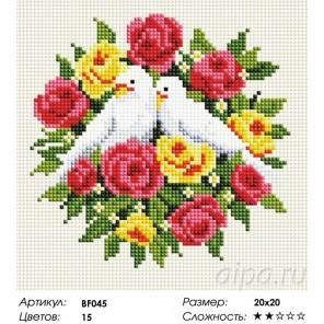 Сложность и количество цветов  Белые голубки Алмазная мозаика вышивка на подрамнике BF045