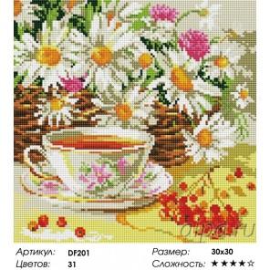 Сложность и количество цветов  Ромашковый чай Алмазная мозаика вышивка на подрамнике DF201