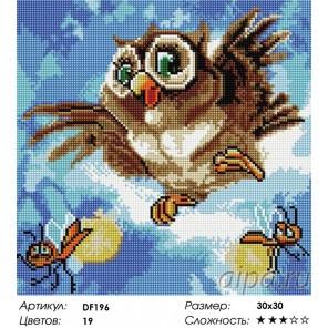 Сложность и количество цветов  Совушка и светлячки Алмазная мозаика вышивка на подрамнике DF196