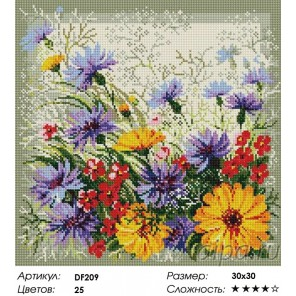Сложность и количество цветов  Луговые цветы Алмазная мозаика вышивка на подрамнике DF209