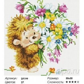 Сложность и количество цветов  Ежик с букетом Алмазная мозаика вышивка на подрамнике DF199