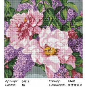 Сложность и количество цветов  Букет с сиренью Алмазная мозаика вышивка на подрамнике DF114