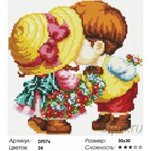 Сложность и количество цветов  Детский поцелуй Алмазная мозаика вышивка на подрамнике DF076