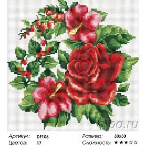 Сложность и количество цветов  Красные бутоны Алмазная мозаика вышивка на подрамнике DF106