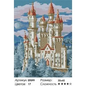 Сложность и количество цветов  Лунный замок Алмазная мозаика вышивка на подрамнике EF099