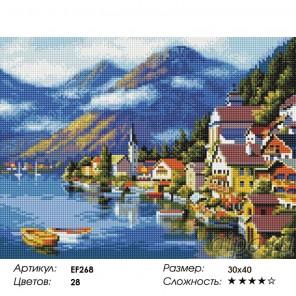 Сложность и количество цветов  Морской городок Алмазная мозаика вышивка на подрамнике EF268
