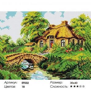 Сложность и количество цветов  Деревенский мостик Алмазная мозаика вышивка на подрамнике EF032