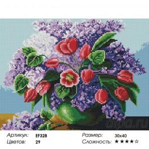 Сложность и количество цветов  Сирень и тюльпаны Алмазная мозаика вышивка на подрамнике EF328