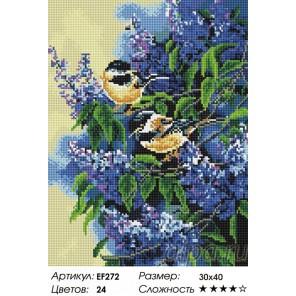 Сложность и количество цветов  Птички на ветке сирени Алмазная мозаика вышивка на подрамнике EF272