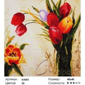 Сложность и количество цветов  Тюльпаны Алмазная частичная мозаика вышивка на подрамнике KA001