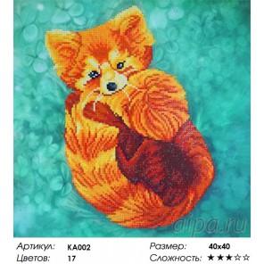 Сложность и количество цветов  Пушистый милашка Алмазная частичная мозаика вышивка на подрамнике KA002