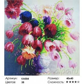 Сложность и количество цветов  Букет тюльпанов Алмазная частичная мозаика вышивка на подрамнике KA004