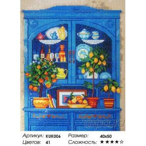 Апельсиновый буфет Алмазная мозаика вышивка на подрамнике