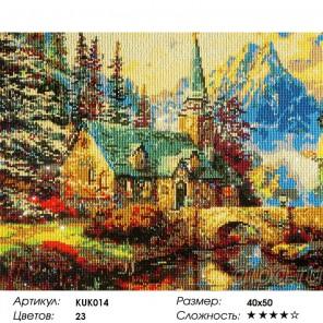 Сложность и количество цветов  Домик в горах Алмазная мозаика вышивка на подрамнике KUK014